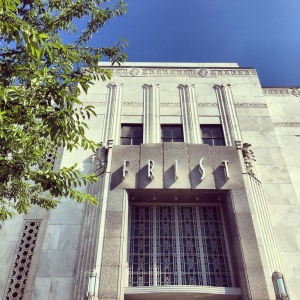 The Amateur Librarian // Nashville City Sights: The Frist